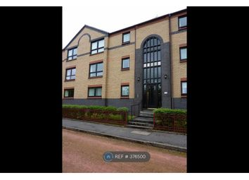 Thumbnail 2 bed flat to rent in The Village, East Kilbride