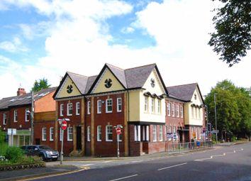 Thumbnail 2 bed flat to rent in Lane Head, Ryton