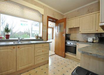 Hillneuk Drive, Bearsden, East Dunbartonshire G61