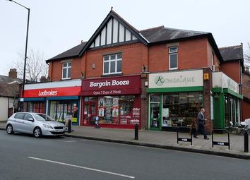 Thumbnail Commercial property for sale in First Floor, 1 Church Road, Gatley, Cheadle, Cheshire
