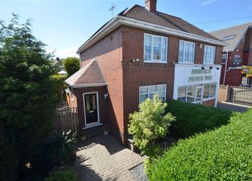 Thumbnail 5 bed detached house for sale in Northfield Avenue, Knottingley, Pontefract