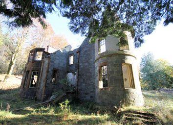 Land for sale in Loch Achray, Trossachs, Stirling FK17