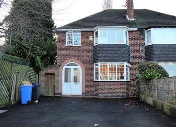 Thumbnail 3 bed semi-detached house for sale in Fairbourne Avenue, Birmingham