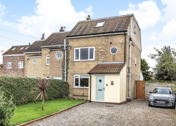 Thumbnail 4 bed end terrace house for sale in Wobeck Lane, Melmerby, Ripon