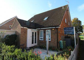 Mountsfield Close, Newport Paagnell, Buckinghamshire MK16. 1 bed property for sale