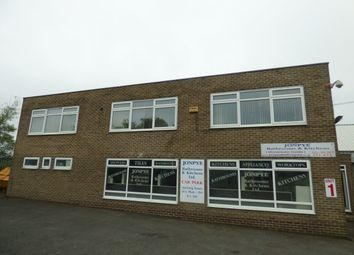 Thumbnail Property to rent in Newcastle Upon Tyne, Burnopfield