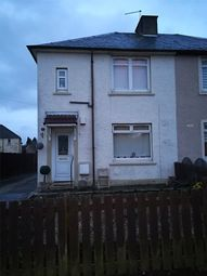 Thumbnail 2 bed semi-detached house for sale in Victoria Street, Blantyre, Glasgow, South Lanarkshire