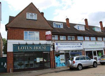 Thumbnail Commercial property for sale in Swakeleys Road, Ickenham, Uxbridge, Greater London