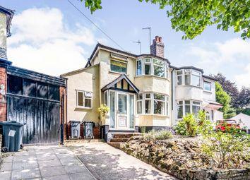 Thumbnail 3 bed semi-detached house for sale in Hillyfields Road, Erdington, Birmingham