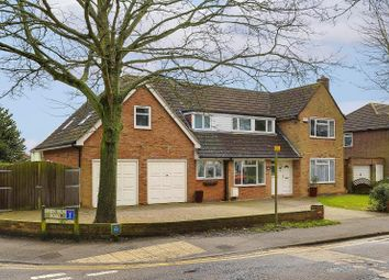 Thumbnail 5 bedroom detached house for sale in Fairview Road, Stevenage