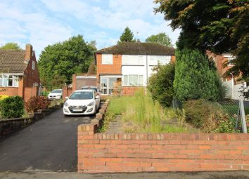 Thumbnail 3 bed semi-detached house for sale in Birch Coppice, Quarry Bank