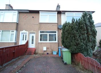 Thumbnail 2 bed terraced house for sale in Alyth Crescent, Clarkston, Glasgow, East Renfrewshire
