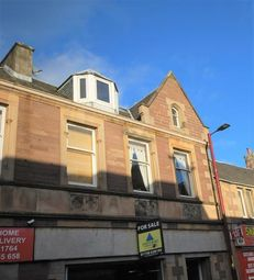Thumbnail 1 bed flat to rent in West High Street, Crieff