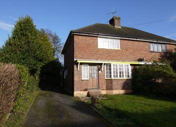 3 bed semi-detached house for sale in Larkfield Road, Sevenoaks TN13