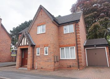 Thumbnail 4 bed detached house for sale in Sycamore Crescent, Erdington, Birmingham
