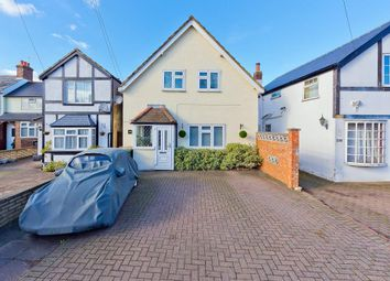 Thumbnail 3 bedroom detached house for sale in Ruxley Lane, West Ewell