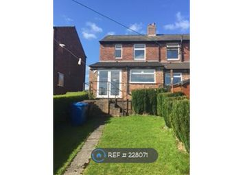 Thumbnail 2 bed terraced house to rent in Upholland Rd, Billinge