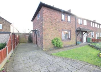 Thumbnail 3 bed end terrace house for sale in Hillary Road, Scunthorpe