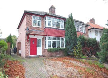 Thumbnail 3 bedroom semi-detached house for sale in Well Loke, Aylsham Road, Norwich