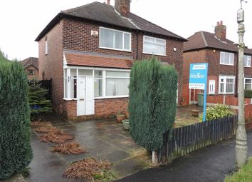 Thumbnail 2 bedroom semi-detached house for sale in Windermere Road, Heaviley, Stockport