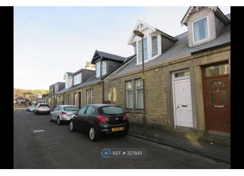 Thumbnail 3 bedroom semi-detached house to rent in Violet Bank, Bathgate