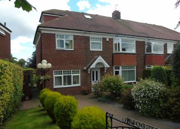 Thumbnail 4 bed semi-detached house for sale in Summerhill, East Herrington, Sunderland