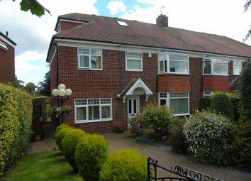 Thumbnail 4 bedroom semi-detached house for sale in Summerhill, East Herrington, Sunderland