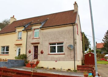 Thumbnail 3 bed semi-detached house for sale in 14 Bayview Terrace, Stranraer