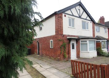 Thumbnail 3 bed end terrace house for sale in Poole Crescent, Crossgates, Leeds