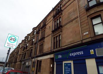 Thumbnail 1 bed flat to rent in Scotstoun Street, Glasgow