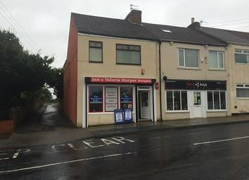 Thumbnail Office for sale in 1 Commercial Street, Trimdon Colliery, Trimdon Station