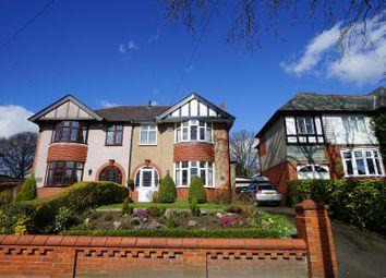 Thumbnail 3 bed semi-detached house for sale in Lever Park Avenue, Horwich, Bolton