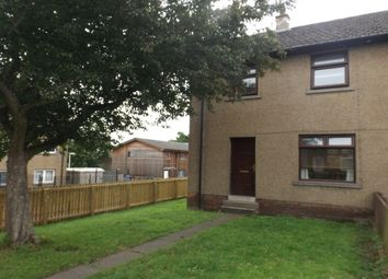 Thumbnail 2 bedroom end terrace house to rent in Honeygreen Road, Dundee