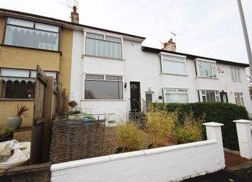 Thumbnail 2 bed terraced house for sale in Randolph Gardens, Stamperland, Glasgow