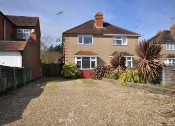 Thumbnail 2 bed semi-detached house for sale in Loddon Bridge Road, Woodley, Reading