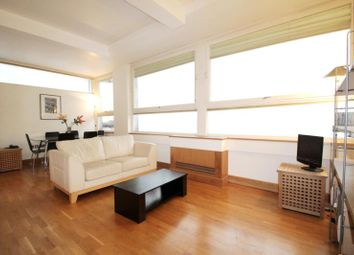 Thumbnail 1 bed flat to rent in Greystoke Place, London