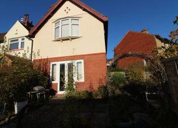 Thumbnail 2 bedroom terraced house for sale in Hillside Avenue, Huddersfield