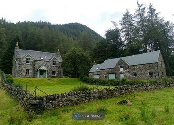 Thumbnail 4 bed detached house to rent in Inverinain Farmhouse & Outbuilding, Glen Lyon, By Aberfeldy