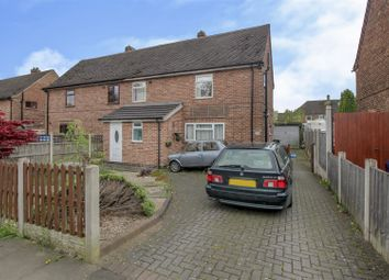 Thumbnail 4 bed semi-detached house for sale in Ewe Lamb Lane, Bramcote, Nottingham