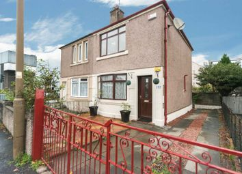 Thumbnail 2 bed semi-detached house for sale in Mcdonald Road, Bellevue, Edinburgh