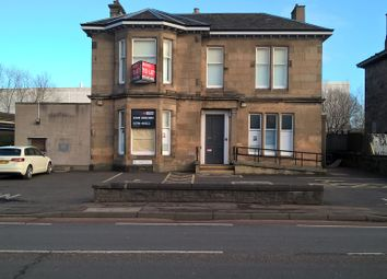Thumbnail Retail premises to let in The Inches, Bo'ness Road, Grangemouth