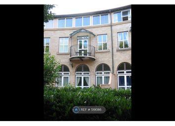 Thumbnail 2 bedroom flat to rent in Alcantara Crescent, Southampton