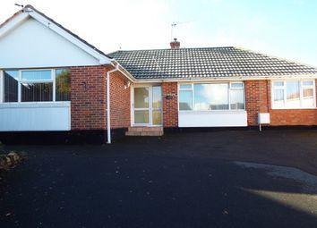 Thumbnail 4 bedroom bungalow to rent in Harepath Road, Seaton