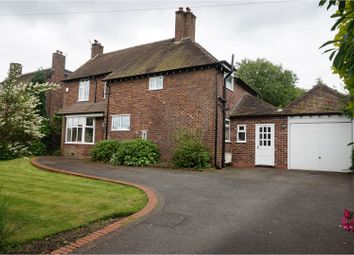 Thumbnail 4 bed detached house for sale in Oldfield Road, Altrincham