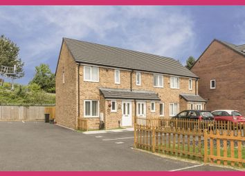 Thumbnail 2 bed end terrace house for sale in Cefn Adda Court, Newport