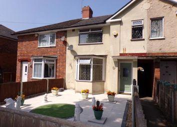 Thumbnail 3 bed terraced house for sale in Harcourt Road, Erdington, Birmingham, West Midlands