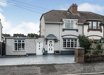 Thumbnail 2 bed semi-detached house to rent in Ryder Street, Stourbridge