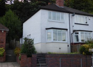 Thumbnail 2 bed semi-detached house to rent in Clayton Road, Newcastle