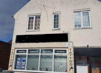 Thumbnail Retail premises to let in Pendeford Avenue, Wolverhampton