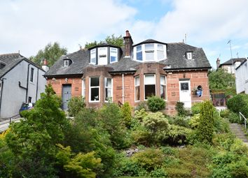 Thumbnail 3 bed semi-detached house for sale in Florence Drive, Giffnock, Glasgow